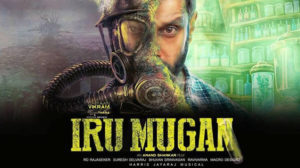 iru-mugan-2016-hd-poster